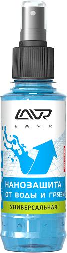 Lavr Ln1472 Нанозащита от воды и грязи (спрей, 185 мл)