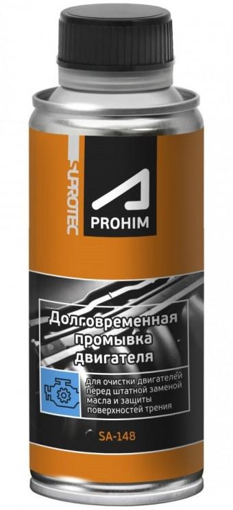Suprotec 122929 Долговременная промывка для двигателя (285 мл)