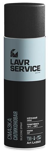 Lavr Ln3501 Смазка силиконовая (аэрозоль, 650 мл)
