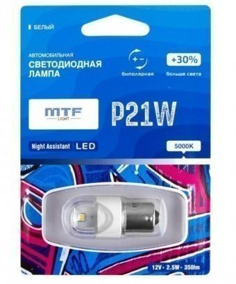 Светодиодная лампа MTF Night Assistant P21W (5000К, белая, +30%)