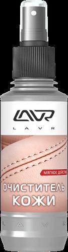 Lavr Ln1470 Очиститель кожи салона (спрей, 185 мл)