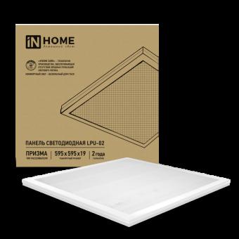 Панель светодиодная In Home LPU-02 (6500K, 36Вт, 3100Лм, призма)