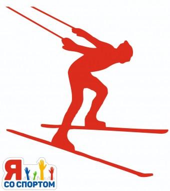 Наклейка «Я со Спортом» лыжи, красная