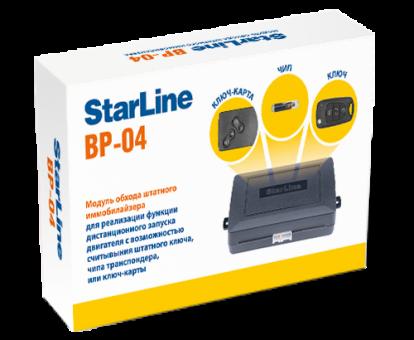 Обход иммобилайзера Starline BP-04