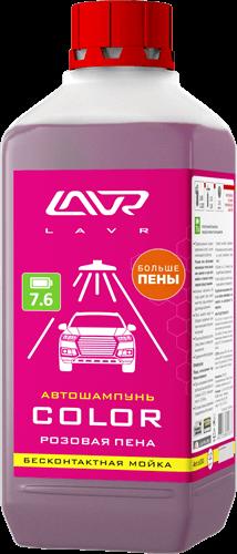 Lavr Ln2331 Автошампунь для бесконтактной мойки Color (1 л)