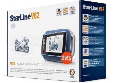 Мотосигнализация StarLine Moto V62 (об/с)