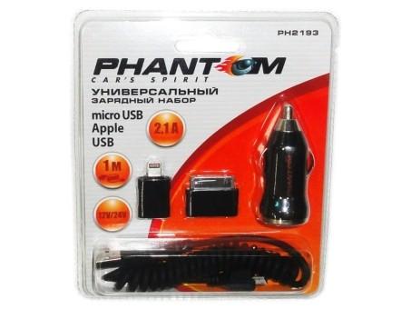 Автомобильное зарядное устройство универсальное Phantom PH2193 (набор 3 разъема)
