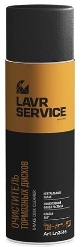 Lavr Ln3516 Очиститель тормозных дисков (аэрозоль, 650 мл)