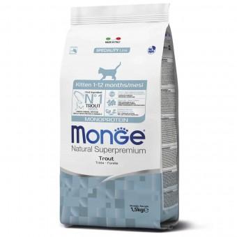 Сухой корм для котят Monge Speciality Line - Kitten Trout (1,5 кг)