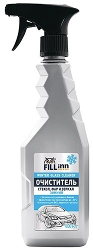 Fill Inn FL049 Очиститель стекол, зеркал и фар (зимний, 400 мл)