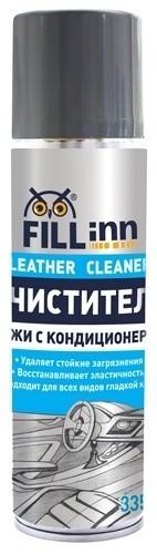 Fill Inn FL055 Очиститель кожи салона с кондиционером (335 мл)