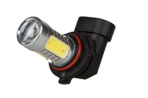 Лампа светодиодная Xenite HB4-11W