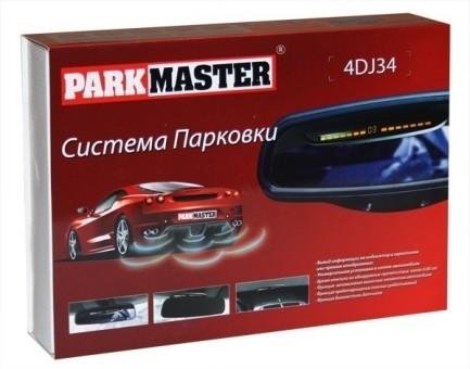 Парковочный радар ParkMaster 4-DJ-34 Silver (4 датчика)