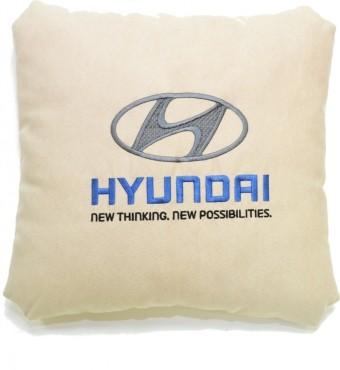 Подушка замшевая Hyundai (А02- светло-бежевая)