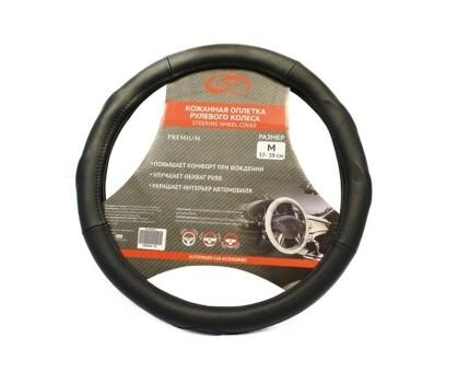 Оплетка руля AV Premium нат. кожа AV-099003 (черная комби, с анатомическими вставками)