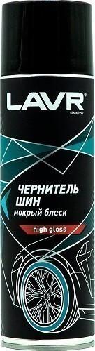 Lavr Ln1427 Чернитель шин (аэрозоль, 650 мл)