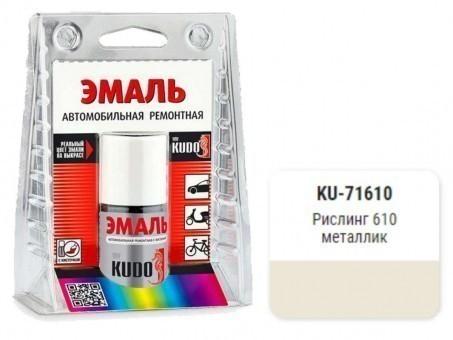 Краска-кисточка KUDO KU-71610 (ВАЗ, 610, рислинг, металлик)