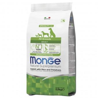 Сухой корм для собак Monge Specialty Line - Adult Rabbit (2,5 кг)