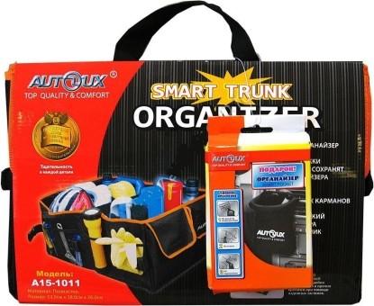 Органайзер AutoLux А15-1011 (в багажник)