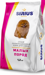 Сухой корм для собак мелких пород SIRIUS, 1,2 кг