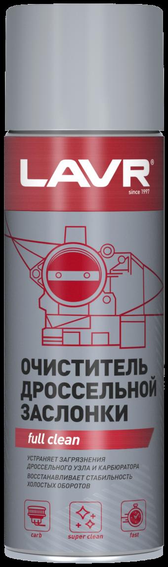 Lavr Ln1494 Очиститель дроссельной заслонки (аэрозоль, 650 мл)