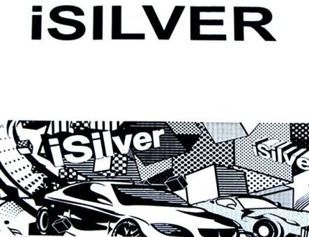 Шумовиброизоляция iSilver