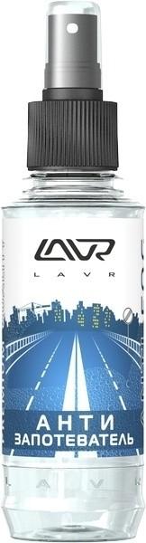 Lavr Ln1408 Антизапотеватель (185 мл, спрей)