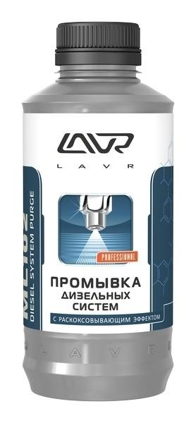 Lavr Ln2002 Промывка дизельных систем с раскоксовывающим эффектом (ML102, 1000 мл)