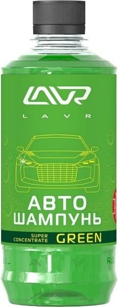 Lavr Ln2264 Автошампунь-суперконцентрат Green (450 мл)