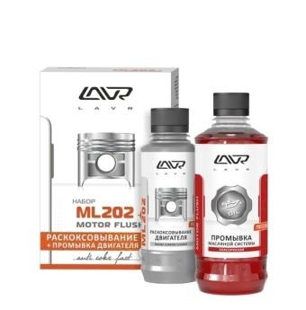 Lavr Ln2505 Раскоксовывание + Промывка двигателя (185 мл/300 мл)