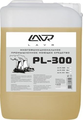Lavr PL1509 Средство моющее многофункц. промышленное LAVR PL-300 (5 л)