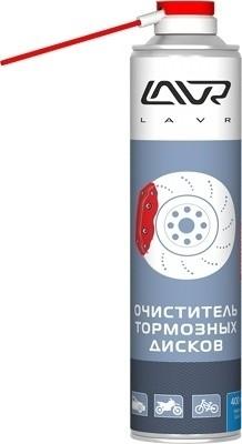 Lavr Ln1495 Очиститель тормозных дисков (400 мл)