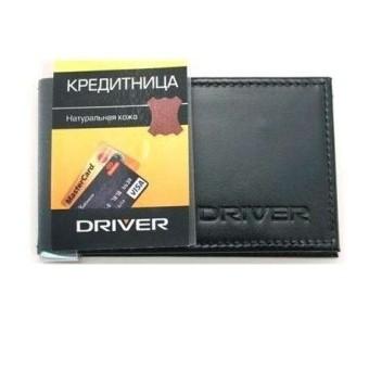 Кредитница Driver 12К1
