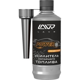 Lavr Ln2127 Усилитель моторного топлива (310мл)