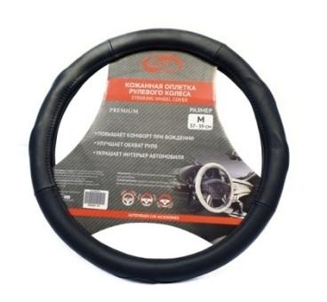 Оплетка руля AV Premium нат. кожа AV-099155 (черная)