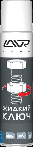 Lavr Ln1491 Жидкий ключ (аэрозоль, 400 мл)