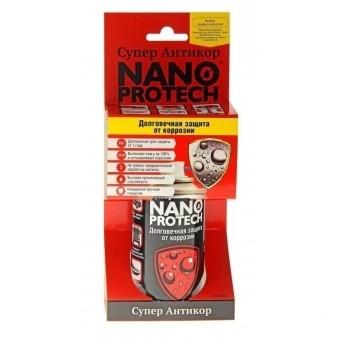 Nanoprotech Супер антикор (210 мл)