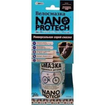 Nanoprotech Смазка подвижных деталей (для велосипеда, 210 мл)