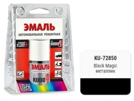 Краска-кисточка KUDO KU-72850 (VW, Black Magic, металлик)