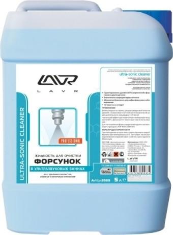 Lavr Ln2003 Жидкость для очистки форсунок в ультразвуковых ваннах (5 л)