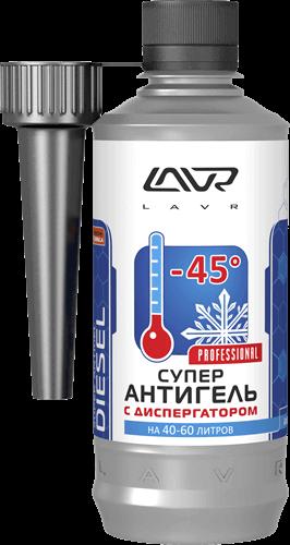 Lavr Ln2106 Суперантигель (присадка в дизельное топливо, -45°C, 310 мл)