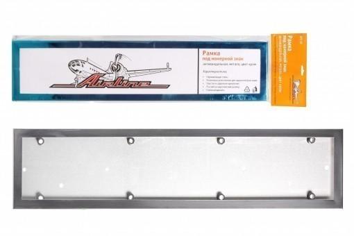 Рамка для номера AirLine (нержавеющая сталь, хром)