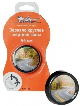 Зеркало мертвой зоны AirLine AMR-01 (круглое)