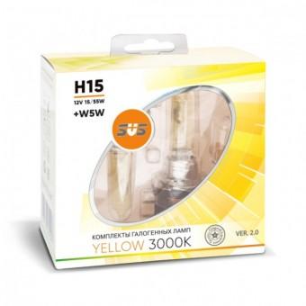 Лампы SVS Yellow 3000K H15 (12 V, 55/15W, +2 W5W)