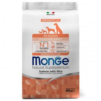Сухой корм для щенков Monge Specialty Line - Puppy & Junior Salmone (0,8 кг)