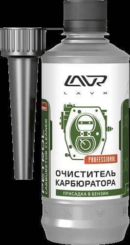 Lavr Ln2108 Очиститель карбюратора (присадка в бензин, 310 мл)