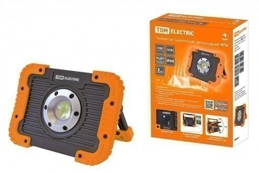 Прожектор светодиодный TDM ФП8 (4000К, 10Вт, 900Лм, аккумуляторный)