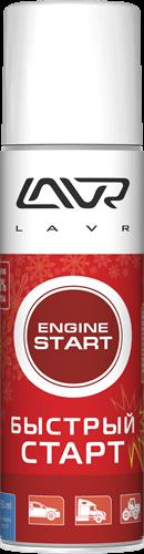 Lavr Ln1546 Быстрый старт (аэрозоль, 335 мл)