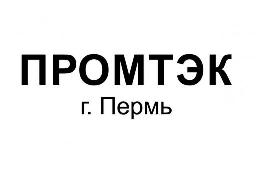 Тросы буксировочные Промтэк