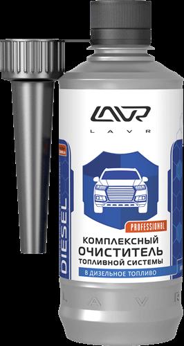 Lavr Ln2124 Очиститель топливной системы (присадка в дизельное топливо, 310 мл)